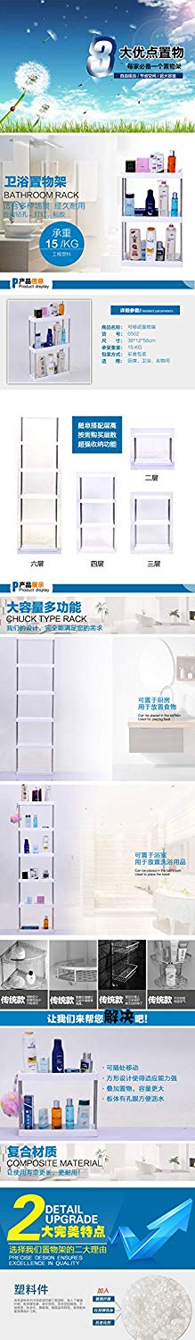 Bathroom rack & shelves,