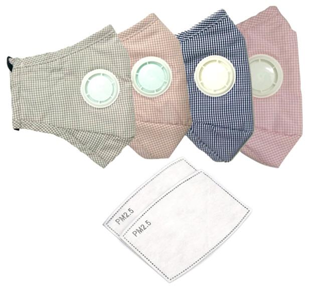 Polution-mask-sale (3)